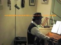 渡辺敏晴『小さなチェンバロコンサート』